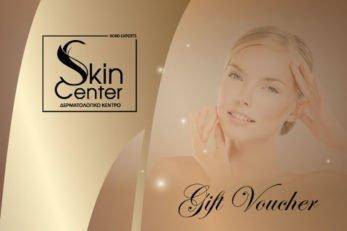 derma-skin-center-dwroepitages-0001-thumbnail-476x317