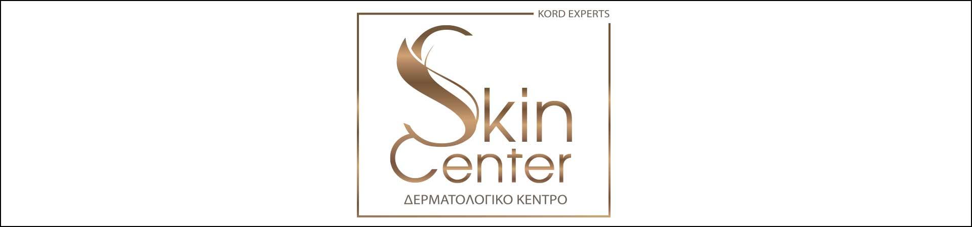 Skin Center – Δημοσιεύσεις