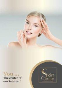 derma-skin-center-brochure-etairiki-tautotita-eng-thumbnail